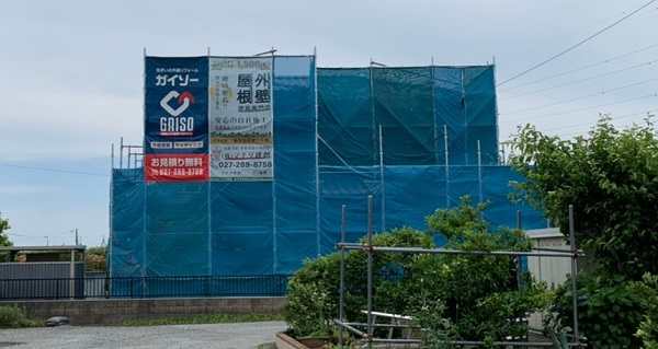 群馬県北群馬郡吉岡町 K様邸 外壁塗装 付帯部塗装 近隣の方々へのご挨拶 足場設置 (1)