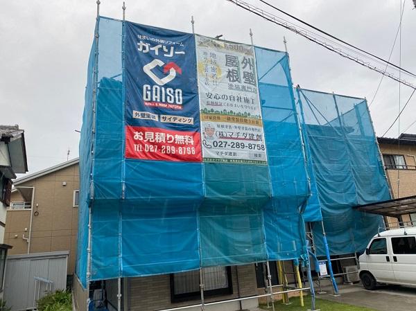 群馬県前橋市 Y様邸 外壁塗装・付帯部塗装 足場設置 足場の相場 相場より安いのは要注意です!