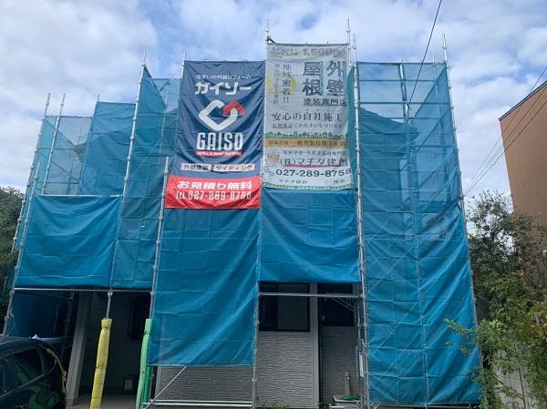 群馬県前橋市 K様邸 外壁塗装・付帯部塗装 施工前の外壁の状態 くさび(ビケ)足場設置 (2)