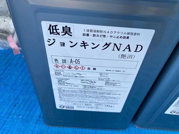 群馬県太田市 Sアパート 外壁塗装・屋根塗装 軒天塗装 ジョンキングNAD (1)