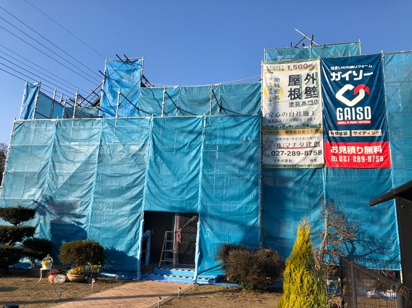 群馬県前橋市 T様邸 外壁塗装・屋根塗装・付帯部塗装 足場組立~高圧洗浄 (5)