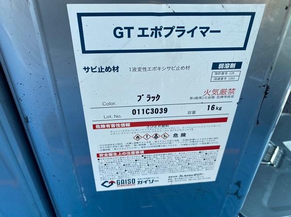 群馬県太田市 Sアパート 外壁塗装・屋根塗装 笠木塗装 GTエポプライマー (1)