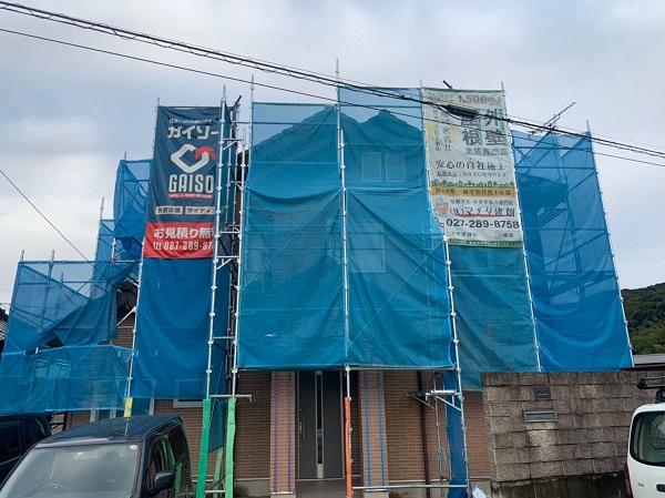 群馬県桐生市 S様邸 外壁塗装・付帯部塗装 近隣の方へのご挨拶 足場組み立て