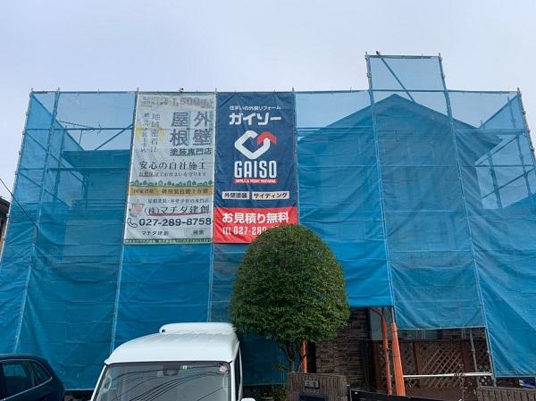 群馬県前橋市 N様邸 外壁塗装 屋根塗装 足場設置 飛散防止ネット 高圧洗浄1 (4)