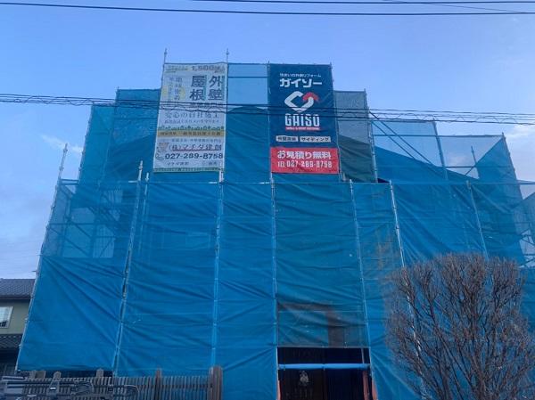 群馬県伊勢崎市 S様邸 外壁塗装・屋根塗装・付帯部塗装 バイオ高圧洗浄 ガイソーパワークリーナー (1)