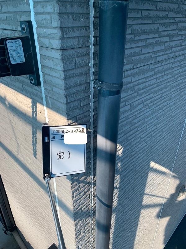 群馬県伊勢崎市 N様邸 屋根塗装 外壁塗装 シーリング(コーキング)工事とは 工程1 (7)