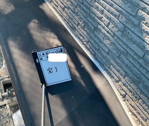 群馬県伊勢崎市 N様邸 屋根塗装 外壁塗装 シーリング(コーキング)工事とは 工程1 (10)