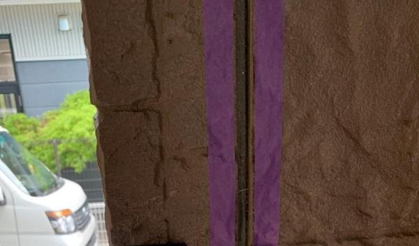 群馬県前橋市 K様邸 屋根塗装・外壁塗装・付帯部塗装 シーリング打ち替え工事 オートンイクシード (11)