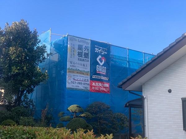 群馬県高崎市 I様邸 外壁塗装・付帯部塗装 足場設置 高圧洗浄 (2)