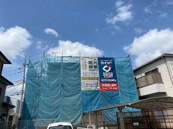 群馬県前橋市 G様邸 外壁塗装・付帯部塗装1