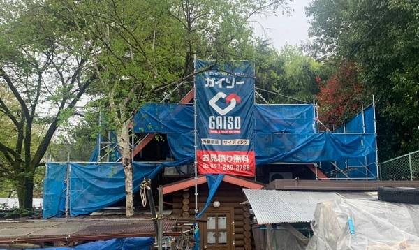 群馬県渋川市 I様邸 屋根塗装・付帯部塗装 化粧スレート屋根とは 足場設置 飛散防止ネット