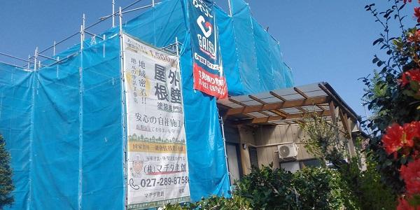群馬県渋川市 S様邸 外壁塗装・付帯部塗装 軒天塗装 雨樋塗装 (3)