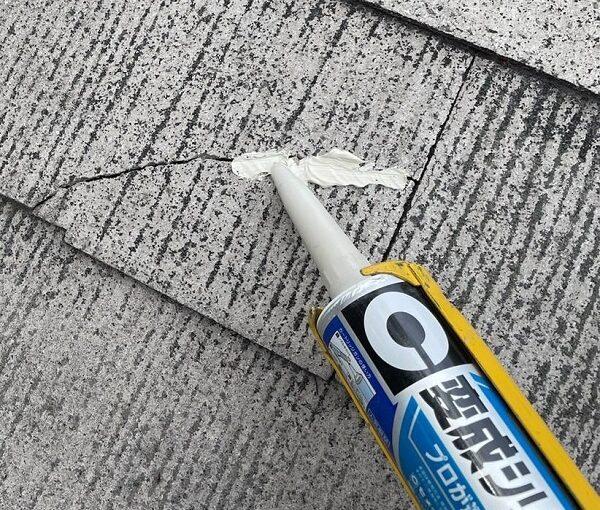 群馬県渋川市 I様邸 屋根塗装・付帯部塗装 高圧洗浄 ひび割れ補修 (1)