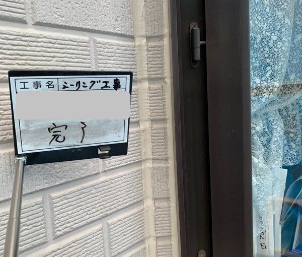 群馬県桐生市 I様邸 屋根塗装・外壁塗装 シーリング工事 オートンイクシード (11)
