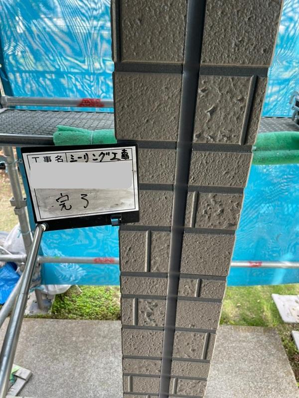 群馬県伊勢崎市 W様邸 屋根塗装・外壁塗装・付帯部塗装 シーリング(コーキング)工事 オートンイクシード (8)