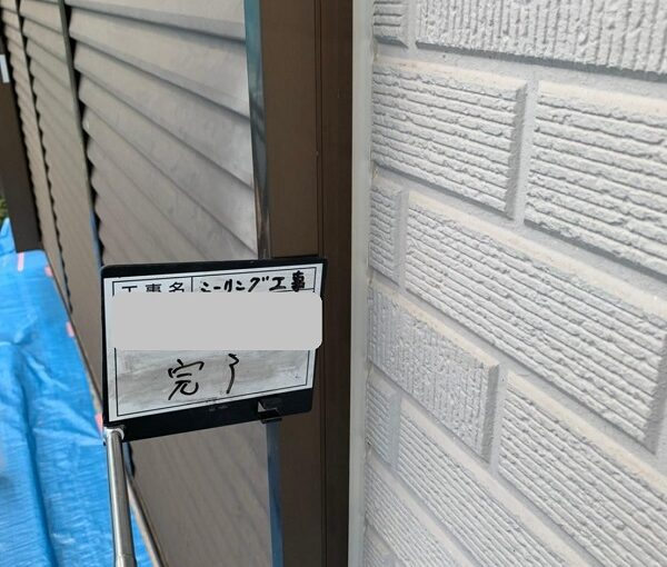 群馬県桐生市 I様邸 屋根塗装・外壁塗装 シーリング工事 オートンイクシード (9)