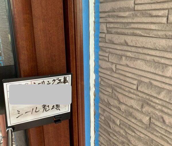 群馬県前橋市 H様邸 外壁塗装・付帯部塗装 シーリング打ち替え工事 (7)