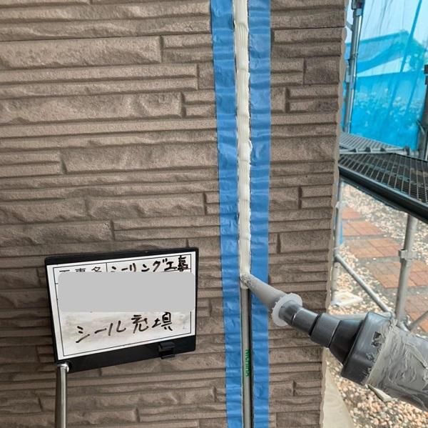 群馬県前橋市 H様邸 外壁塗装・付帯部塗装 シーリング打ち替え工事 (6)