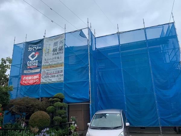 群馬県前橋市 K様邸 外壁塗装・防水工事 劣化症状 足場設置 (2)