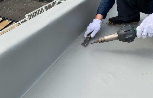 ベランダ・屋上・陸屋根の防水工事 工事の種類による違いをご紹介! (1)